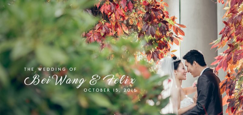 VANCOUVER WEDDING PHOTOGRAPHY and Videography | Bei Wang & Felix | Hycroft Manor and Four Season Hotel, Vancouver, BC