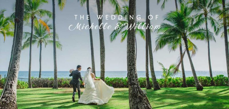 VANCOUVER WEDDING PHOTOGRAPHY |MICHELLE and WILLIAM |  Lanikuhonua Cultural Institute, Hawaii