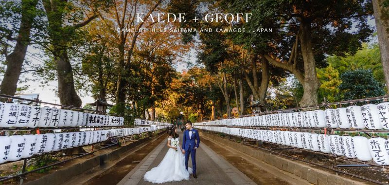 VANCOUVER WEDDING PHOTOGRAPHY AND VIDEOGRAPHY | KAEDE AND GEOFF | Camelot Hills Saitama and Kawagoe , Japan