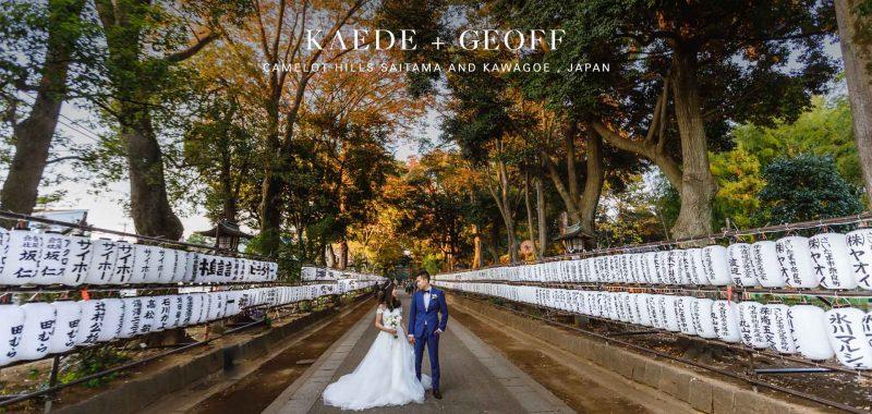 VANCOUVER WEDDING PHOTOGRAPHY AND VIDEOGRAPHY   KAEDE AND GEOFF   Camelot Hills Saitama and Kawagoe , Japan